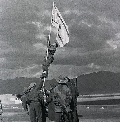 Raising_the_Ink_Flag_at_Umm_Rashrash_(Eilat)